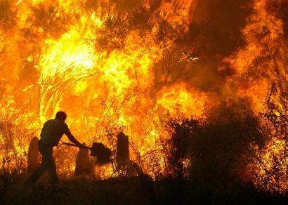 Incendiu natural in Portugalia