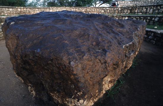 Meteoritul Hoba