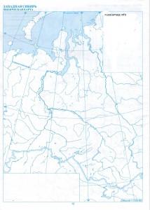 Harta oarba a Sibeiei de Vest