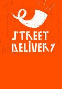 15-17 iunie Bucuresti, Timisoara -  Street Delivery