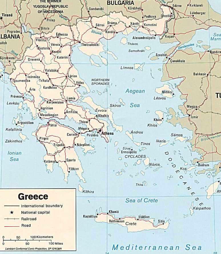 Romania Grecia Harta Rutiera Harta